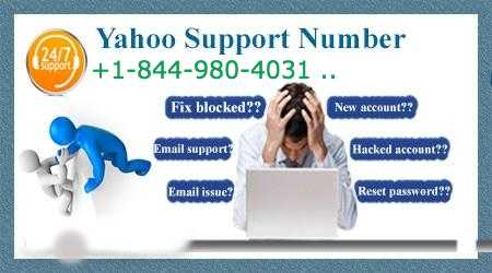 yahoo-email-support-number-+1-844-980-4031