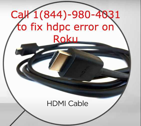 How to fix HDPC Error on a Roku Tv ?